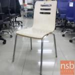L02A010:เก้าอี้โมเดิร์นไม้  ขนาด 41W*82H cm.  ขาเหล็กชุบโครเมี่ยม (STOCK-1 ตัว)