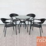 G11A179:ชุดโต๊ะกลมพร้อมเก้าอี้หวายเทียม 4 ที่นั่ง รุ่น FN-CTNP-6621 โครงเหล็กพ่นสี