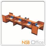 A04A054:ชุดโต๊ะทำงานกลุ่ม 8 ที่นั่ง 504W*126D*115H cm. พร้อมที่วางของและตู้ลิ้นชักล้อเลื่อน