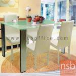G14A087:ชุดโต๊ะรับแขก 4 ที่นั่ง DS-W2GA สีขาว