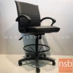 B02A085:เก้าอี้บาร์หนังเทียม รุ่น ITK-ฺBAR  โช๊คแก๊ส มีก้อนโยก ขาพลาสติก
