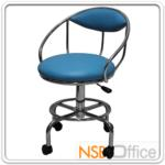 B09A105:เก้าอี้บาร์ที่นั่งกลมล้อเลื่อน รุ่น SH-NO003  โช๊คแก๊ส ขาเหล็กชุบโครเมี่ยม