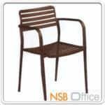 B08A046:เก้าอี้อเนกประสงค์โครงเหล็ก รุ่น SR-LIVING521