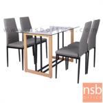 G14A212:ชุดโต๊ะรับประทานอาหาร 4 ที่นั่ง รุ่น maple (เมเพิล) ขนาด 70W cm. พร้อมเก้าอี้