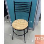 B20A089:เก้าอี้เอนกประสงค์ ที่นั่งไม้ 38W*47D*86H cm. รุ่น CXT-124 ขาเหล็กพ่นดำ