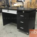 A13A188:โต๊ะทำงาน 4 ลิ้นชัก  รุ่น GD-VEGA1  ขนาด 120W cm. เมลามีน