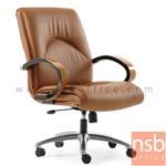B03A481:เก้าอี้สำนักงาน รุ่น HPRN-12M  โช๊คแก๊ส ก้อนโยก ขาเหล็กชุบโครเมี่ยม