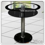 A09A076:โต๊ะอาหารหน้ากระจกกลม 2 ชั้น Di69.5 cm. รุ่น BC-DT-05 ขาสแตนเลส