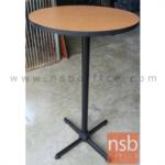 A14A228:โต๊ะหน้าไม้ รุุ่น SCHLESWIG (ชเลสวิก) ขนาด 61Di cm. ขาเหล็ก