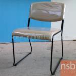 B08A003:เก้าอี้เบาะใหญ่ โครงเหล็กกลมเพลาตัน โครงไม้อัดจริงดัดโค้ง CM-300 (ซ้อนเก็บสนิท ประหยัดพื้นที่)