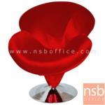 B22A039:เก้าอี้พักผ่อนผ้ากำมะหยี่ รุ่น BC-LSC-01C ขนาด 77W cm. โครงเหล็กชุบโครเมี่ยม