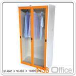 E08A023:ตู้เสื้อผ้าเหล็ก บานเลื่อนกระจกสูง EL-4763 (ผลิต 8 สี เลือกกระจกใส/กระจกเงา)