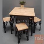 A14A207:โต๊ะไม้ยางหน้าสี่เหลี่ยมจตุรัส รุ่น KN-A7090 ขนาด 75W cm.  ขาเหล็กพ่นดำ