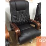 B25A065:เก้าอี้ผู้บริหารแขนขาไม้ หุ้มหนังแท้สีดำ รุ่น FTS-FSF-613 โช๊คแก๊ส ก้อนโยก