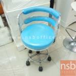 L02A229:เก้าอี้บาร์ สีฟ้า มีไฮโดรลิค 39*70*70ซม. มีจำนวน1ตัว