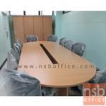 A05A095:ชุดโต๊ะประชุมกลุ่ม 6-10 ที่นั่ง รุ่น DF-CTW-13 ขาไม้ เมลามีน (ผลิตทุกสี)
