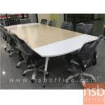 A05A132:โต๊ะประชุม  300W ,340W ,460W ,540W ,640W cm. ขาวีระบบคานเหล็ก