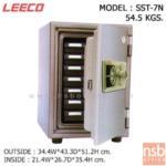 ตู้เซฟนิรภัย 54.5 กก.(แนวตั้ง) ลีโก้ รุ่น SST-7N มี 1 กุญแจ 1 รหัส (มีถาดพลาสติก 7 ลิ้นชัก)