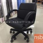 L02A168:เก้าอี้สำนักงาน ขาเหล็ก 10 ล้อ ปรับแกนเกลียว มีก้อนโยก  สต๊อกมี 1 ตัว