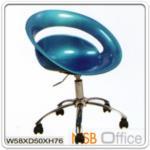 B18A023:เก้าอี้บาร์เตี้ย ขนาด 58W*50D*76H cm. รุ่น PE-T283 มีโช๊คแก๊ซปรับระดับ