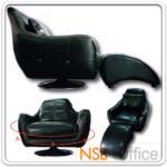 B22A029:เก้าอี้พักผ่อนเบาะนวม หุ้มหนังบายแคส รุ่น SOPANO-ARM CHAIR (หนังมีลักษณะมันและเงา)