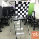 เก้าอี้โมเดิร์นหนังเทียม รุ่น NSB-CHAIR19 ขนาด 41W*86H cm. (STOCK-1 ตัว)