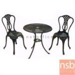 G11A106:ชุดโต๊ะเก้าอี้โครงเหล็ก FTS-CG-FF-950