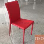 B29A153:เก้าอี้เอนกประสงค์ หุ้มหนังเทียมทั้งตัวและขา VANE-III (สีดำและสีแดง)