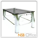 B13A001:โต๊ะกลางขากลมโครเมี่ยม หรือขาเหล็กพ่นดำ TOP กระจกสีชา รุ่น A2136 (90W*53D cm.)