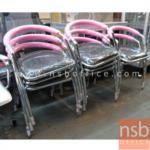 B08A004:เก้าอี้เอนกประสงค์ CM-004 ที่นั่งและพนักพิงเบาะ (ซ้อนเก็บได้)