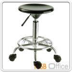 B09A123:เก้าอี้บาร์สตูลเตี้ย ล้อเลื่อน 55H cm. มีที่พักเท้า รุ่น SR-LPL-411 โช๊คแก๊ส