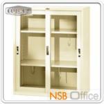 E28A051:ตู้เหล็ก 2 บานเลื่อนกระจกสูง 110 ซม. รุ่น LUCKY-LCG
