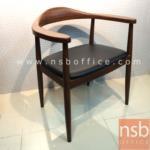 B22A108:เก้าอี้โมเดิร์น  เบาะนั่งหุ้มหนัง รุ่น DGZX-C235 (อีคอน)