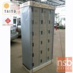 E03A033:ตู้ล็อกเกอร์ 18 ประตู ไม่มีกุญแจ มีเฉพาะสายคล้อง (มาตรฐาน มอก. 0.7 mm)