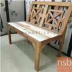 L07A005:เก้าอี้ไม้สนาม