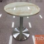 A14A203:โต๊ะหน้าหินอ่อน รุ่น D-MB2 ขนาด 70W cm.  โครงขาสแตนเลส