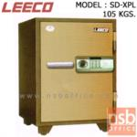 F03A004:ตู้เซฟนิรภัยดิจิตอล 105 กก. ลีโก้ รุ่น LEECO-SD-XPL มี 1 กุญแจ 1 รหัส