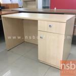 A13A185:โต๊ะทำงาน 1 ลิ้นชัก 1 บานเปิด  บังตาชิดพื้น