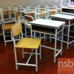 A17A016:ชุดโต๊ะนักเรียนเด็กโต ประถม/มัธยม โครงเหล็กสีขาว หน้าไม้ยางสีธรรมชาติ