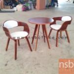 B29A197:ชุดโต๊ะหน้าไม้ รุ่น TNP-N2801BNP-F6302  พร้อมเก้าอี้ 2 ตัว โครงไม้อัดยางปิดผิววีเนียร์