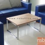 B13A171:โต๊ะกลางโซฟาหน้าไม้เมลามีน 90W*60D cm. รุ่น RM-FM ขาเหล็กชุบโครเมี่ยม