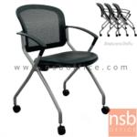 B24A096:เก้าอี้สำนักงานหลังเน็ต ซ้อนเก็บได้ รุ่น SR-LIVE031 ล้อเลื่อน