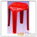 B10A040:เก้าอี้กลม พลาสติกหนาพิเศษ THAILAND-01 (พลาสติกเกรด B)