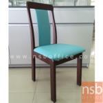 G14A040:เก้าอี้ไม้ยางพารา ที่นั่งหุ้มหนังเทียม FW-CNP2012