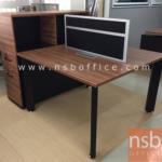 A33A022:โต๊ะทำงานกลุ่ม 2 ที่นั่ง พร้อมป็อบอัพและมินิสกรีนกั้นหน้าโต๊ะ PS-SWB12 สีวอลนัทตัดดำ