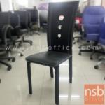 L02A323:เก้าอี้โมเดิร์นหนังเทียมลายวงกลม รุ่น NSB-CHAIR37 ขนาด 39W*100H cm.  โครงไม้ (STOCK-1 ตัว)