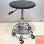 B02A076:เก้าอี้บาร์กลมสตูลที่นั่งกลม PU ล้อเลื่อน รุ่น LAB-PU06  ขาเหล็กชุบโครเมี่ยม