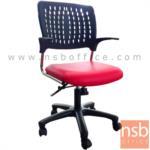B24A083:เก้าอี้สำนักงานโพลี่ รุ่น PE-CL668L  โช๊คแก๊ส มีก้อนโยก ขาพลาสติก