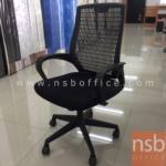 L02A264:เก้าอี้ทำงาน หนังโพลีดำ-ที่นั่งผ้าดำ  (มีสต๊อก 7ตัว)
