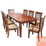 G14A070:ชุดโต๊ะรับประทานอาหารไม้อาคาเซีย 8 ที่นั่ง M-17